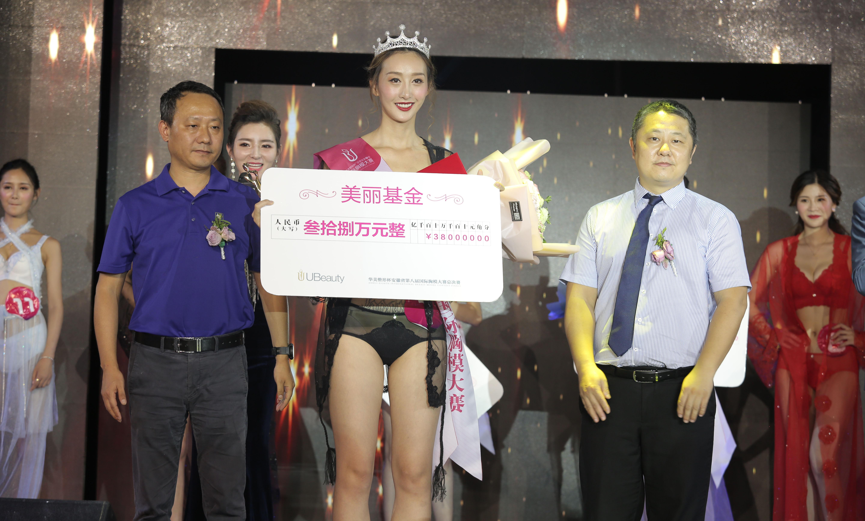 两个孩子的辣妈:王一一 | 勇夺第八届国际胸模大赛冠军
